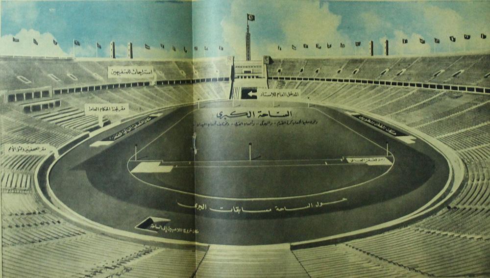 نتيجة بحث الصور عن استاد القاهرة 1958