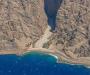 العربية: البحر انشق لسيدنا موسى في السعودية!