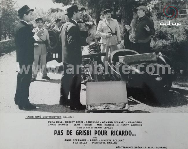"""ميمو وجمال رمسيس في لقطة من الفيلم الفرنسي """"ليس هناك سطو على ريكاردو"""""""