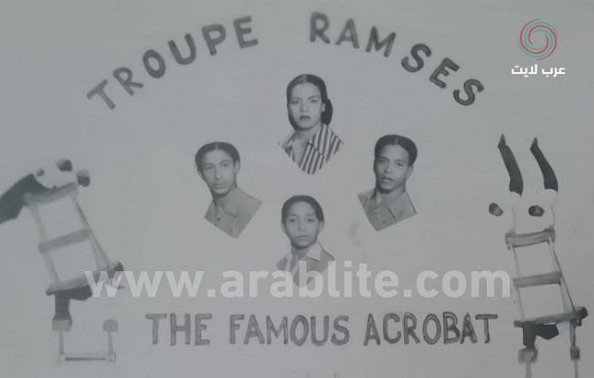 ميمو وجمال ورتيبة وفوزي رمسيس في بداية ظهرهم بأوروبا